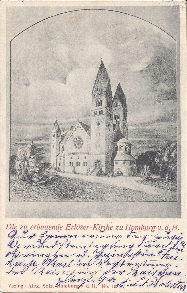 Ansichtskarte Planung Erlöser-Kirche, Ansicht